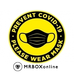 COVID-19 24x18 Corrugated Plastic Yellow Mask Sign